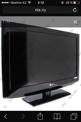 Срочно продам телевизор плазменный LG